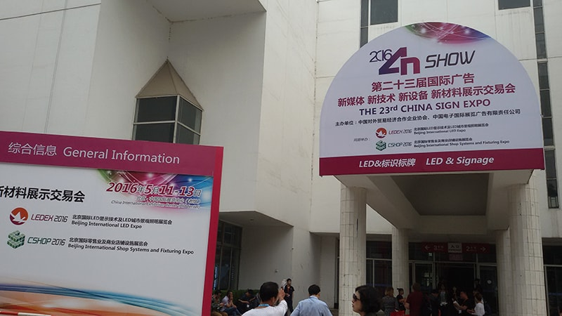 УАВИ на выставке China Sign Expo